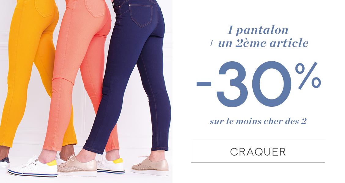 1 pantalon + un 2ème article -30% sur le moins cher des 2